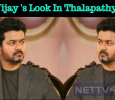 Vijay's Impressive Look In Thalapathy 62! Tamil News