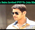 Mahesh Babu Invited PVP To Join His Next! Telugu News