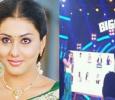 Namitha Eliminated From Bigg Boss? Tamil News
