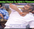 Special Dance In Ajith's Viswasam! Tamil News