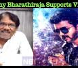 Why Bharathiraja Supports Vijay? Tamil News