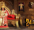Imsai Arasan 24 Am Pulikesi Shooting Started! Tamil News