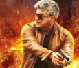 Thala Ajith Vivegam Theater Details! Tamil News