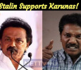 Koovathur Flashback? Stalin Supports Karunas!