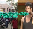 Raid At Vishal's Home And Office! GST Intelligence Team! Tamil News