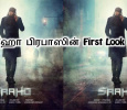 Saaho First Look Is Out!