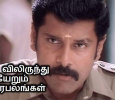 Saamy 2 Loses Yet Another Star!