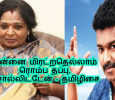 Threatening Me Via Phone Calls And Criticizing On Social Media Is Wrong – Tamilisai
