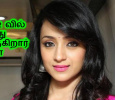 Trisha Quits Saamy 2! Tamil News