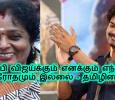 We Don't Need Any Politician From Cinema And I Don't Have Any Vengeance With Vijay – Tamilisai