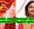 We Have Neither Deleted Nor Muted Any Scene In Mersal – Hema Rukmani Tamil News