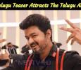 Sarkar Telugu Teaser Attracts The Telugu Audiences! Tamil News