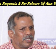 Thamira Requests A Re-Release Of Aan Devathai!