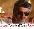 Technical Team, For Viswasam Announced!