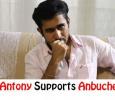 Vijay Antony Supports Anbuchezhian! Tamil News