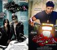 Naanu Mattu Varalakshmi Releases In 125 Theaters In Karnataka! Kannada News