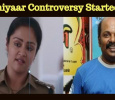 Naachiyaar Controversy Started Again! Tamil News