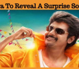Siva To Reveal A Surprise Soon! Tamil News