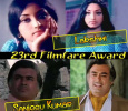 23rd Filmfare Awards