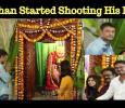 Darshan's Yajamana Shooting In Progress! Kannada News