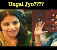 Jyo's Next Is Ungal Jyo?