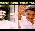 This Malayalam Actor Praises Thala! Tamil News