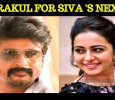 Rakul Confirmed To Groove With Sivakarthikeyan! Tamil News