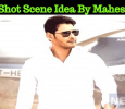 A Single Shot Scene Idea By Mahesh Babu Made The Film A Super Hit! Telugu News