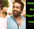 Harish Kalyan Movie Has Vijay Sethupathi Connection!