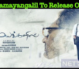 Sila Samayangalil To Release Online!
