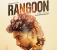 Rangoon Single Track To Be Released Today! Tamil News