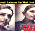 Huma Qureshi Releases Her First Look In Kaala!