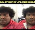 Yogi Babu Promotes Oru Kuppai Kadhai!