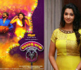First Look Poster Of Meyaadha Maan Revealed! Tamil News