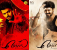 Yet Another Surprise From Mersal Team! Tamil News