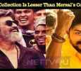 Kaala's Total Collection Is Lesser Than Mersal's First Day Collection! Tamil News