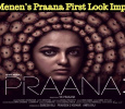Nithya Menen's Praana First Look Impresses!
