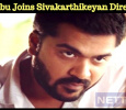 Simbu Joins Sivakarthikeyan Director?