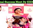 Emotional Success Meet By Kadaikutty Singam Team!