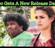 Kolamaavu Kokila Gets A New Release Date! Tamil News