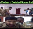 Tamizh Padam 2 Deleted Scene Released – Wasim Khan Arrest Tamil News