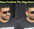 Tamizh Padam Director Predicts The Bigg Boss Winner! Tamil News