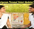 Pariyerum Perumal Latest Updates!