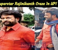 Superstar Rajinikanth Craze In UP!