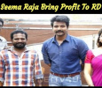 Will Seema Raja Bring Profit To RD Raja?