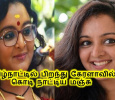Born In Tamilnadu Fame In Kerala: Mollywood's Jyothika, Manju Warrier Tamil News