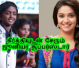 Junior Superstar To Share The Screen Space With Keerthy Suresh! Tamil News