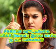 Nayantara's Movie Is Getting Delayed Due To This Star Kid! Tamil News