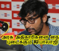 RJ Balaji Slams The Government On Social Media! Tamil News