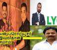 Royalty Issue Is The Reason For The Producer Change In Kamal – Shankar Movie! Tamil News